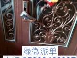 深圳发广告单的公司,深圳传单派发公司.