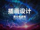 长沙Unity3D开发,C4D渲染培训班