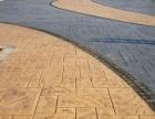 压模地坪广泛的应用于小区、公园园路、市政道路等业态
