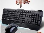 黑爵 X3100 无线鼠标键盘套装 无线游戏鼠标键盘 竞技键盘 无声