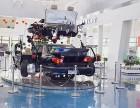 邯郸学习汽车维修方面的专业未来发展好不好
