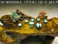 金丝楠木树根茶台原木根雕雕刻茶桌整体天然