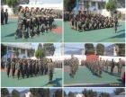 肇庆问题少年学校 封闭式管理 常年招生 叛逆 网瘾