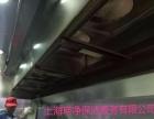 上海徐汇区大型油烟机清洗酒店饭店油烟机清洗
