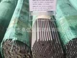 厂家批发电磁纯铁DT4纯铁板DT4A纯铁