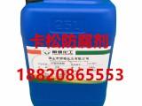 羟乙基六氢均三嗪杀菌剂