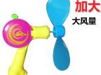 手摇迷你风扇 创意学生手持便携环保可爱卡通小风扇 玩具批发赠品