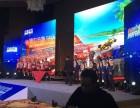 上海舞台LED显示屏租赁租一天多少钱