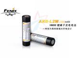 Fenix菲尼克斯ARB-L2M 18650充电电池 2300m
