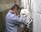新野专业家电维修 新野空调热水器上门维修