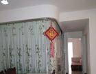 东门外荆州花园2房2厅,家具家电齐全,房东在外地可长期出租!
