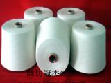 【冠杰纱线】环锭纺涤棉纱21支 优质涤棉混纺纱21支