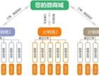 河南专业私人定制开发各种营销系统