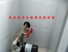 珠海宏发专业水管维修、改换水管排水管