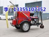 沥青100L路面灌缝机,路面裂缝修补设备