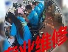 华为6/7/8/6plus/7i/9实体店专业维修