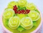 大通县网上蛋糕店新鲜美味定制水果蛋糕价格实惠免费配