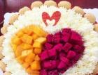宣城宣州宁国市生日鲜花蛋糕开业花篮哪里有?