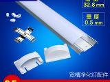 净化灯外壳套件配件 洁净LED一体化三防