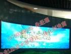 供应超薄移动租赁LED舞台电子大屏、LED高清屏