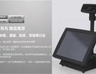 广州黄埔餐饮店收银机触摸屏收银机配收银软件包安装