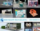 苏州展览布展设计 展位展台设计搭建 展览设计公司推荐