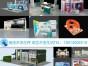 北京广告策划公司 品牌策划装修 主题策划制作 云鹿国际会展