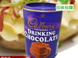 烘焙原料 英国进口吉百利巧克力味饮品 巧克力粉 可可粉 原装50