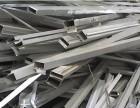 武功高价回收废旧金属铜铝铁铅锡钛镍电缆不锈钢电话