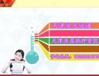 2018新消息天津银行贷款利率
