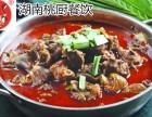 长沙大道桃厨餐饮培训学校狗肉火锅培训