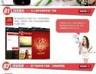 庐江奥迪、宝马、英朗、大众等婚车租赁婚庆服务