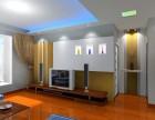 新房装修旧房改造水电安装批灰刷墙各种木工制作