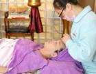 九喜月子中心 妈妈护理项目介绍