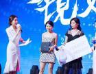 上海知名发布会策划设计公司