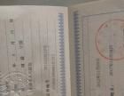 南开区国康家政提供医院陪护/养老院陪护服务