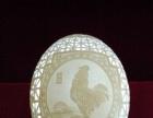 芦忠士雕刻艺术 鸵鸟蛋雕