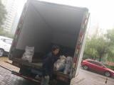 北京豐臺附近清運裝修垃圾建筑渣土一車錢