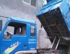 南骏货车 2013年上牌-急售南骏4102自卸车