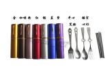 双好大号便携餐具 套装 三件套 不锈钢筷子 叉 勺 筷 铝盒 笔