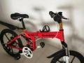全新洛克菲勒折叠变速山地自行车便宜出售