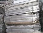 苏锦废品回收,废铝回收,废铁回收,废铜废不锈钢回收