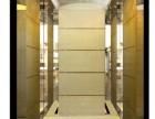 北京电梯装饰装潢