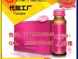健康系列玫瑰燕窝胶原蛋白饮品OEM/生产基地