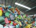 塑料厂回收废塑料 工厂塑料 塑料筐 塑料桶 塑料膜