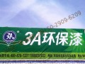 西安墙体广告 蓝田县墙体广告 周至县墙体广告 户县县墙体广告