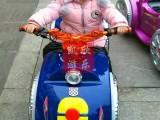 鄭州凱欣太子摩托碰碰車廣場游樂設備兒童太子電動摩托車