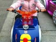 郑州凯欣太子摩托碰碰车广场游乐设备儿童太子电动摩托车
