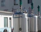 山东烟台市栖霞市二反应釜回收-废旧反应釜回收