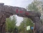 光山县神龙生态园 土地 1500平米